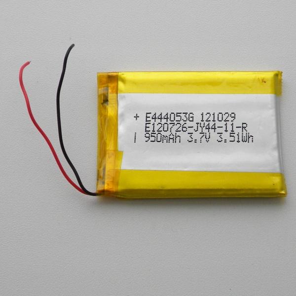Аккумулятор для навигатора - размер 53*39*4мм - 950mAh