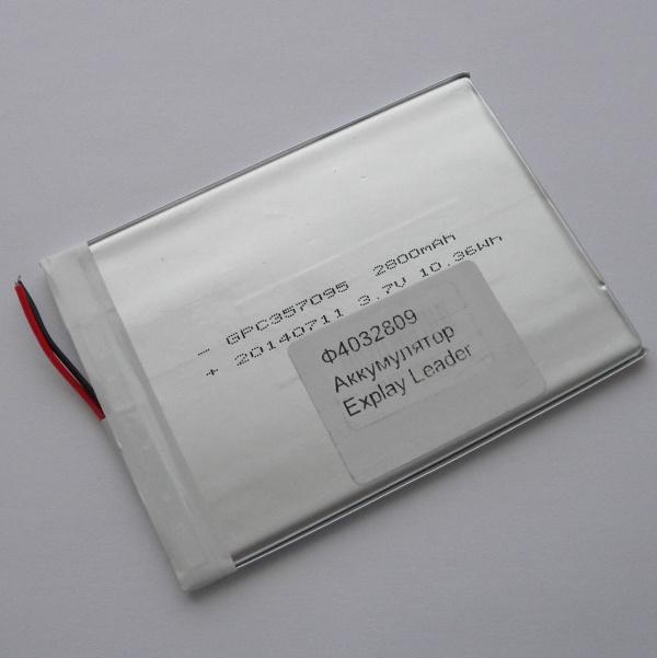 Аккумулятор для планшета Explay Leader - battery