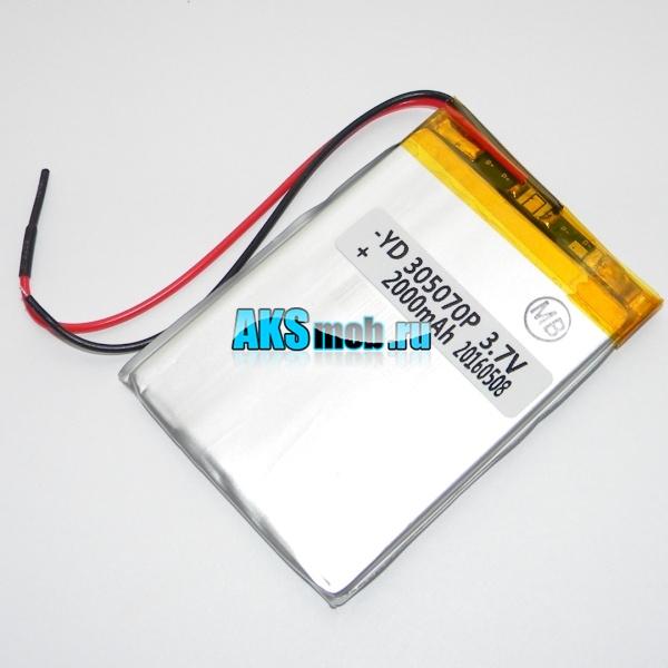Аккумулятор для планшета - HST-305070P - 2000mAh 3.7v - размер 70мм на 50мм