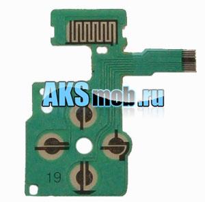 Левый соединительный шлейф (Плата кнопок управления левая) PSP 1000 Fat