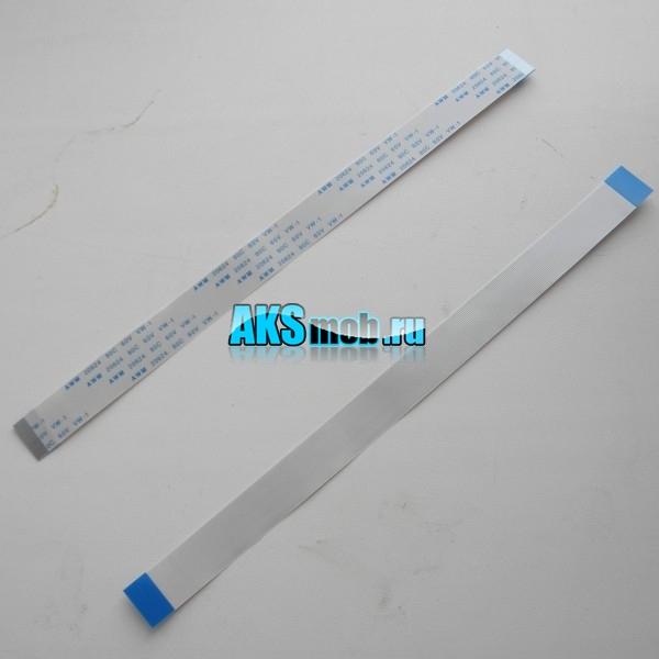 Шлейф для автомагнитолы - 26 контактов - шаг 0,5 мм - длина 20 см - прямое направление контактов