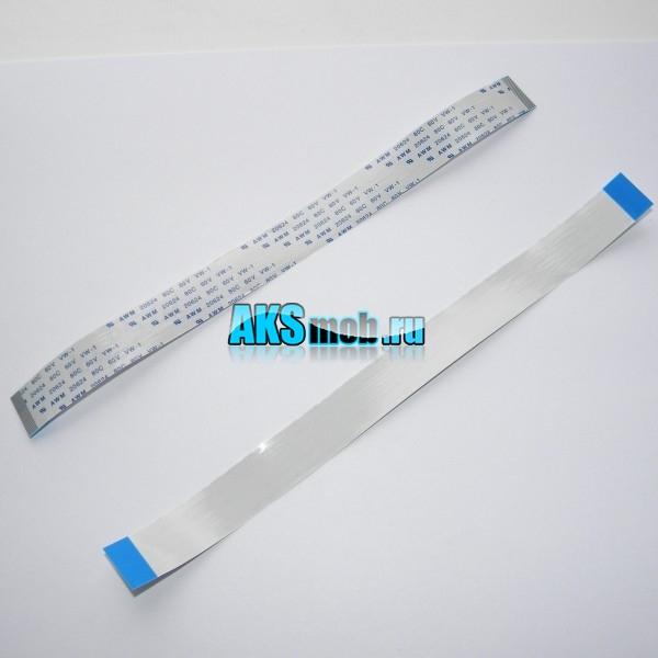 Шлейф для автомагнитолы - 30 контактов - шаг 0,5 мм - длина 20 см - прямое направление контактов