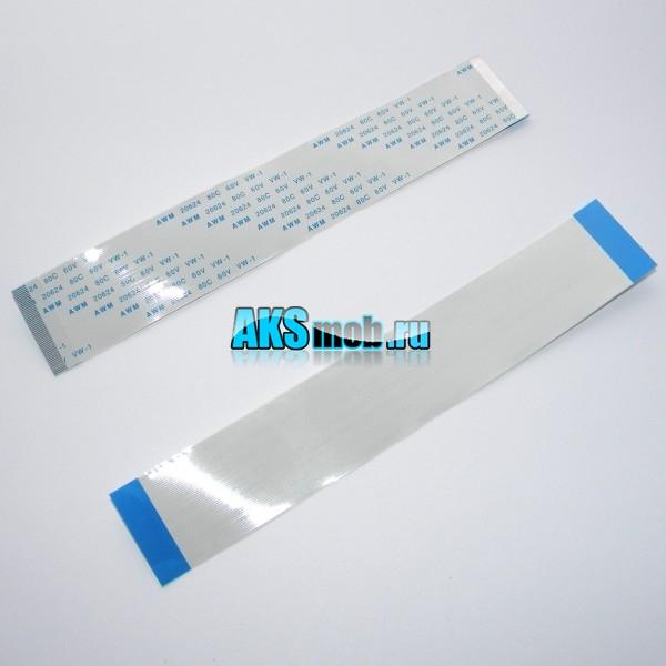 Шлейф для автомагнитолы - 50 контактов - шаг 0,5 мм - длина 15 см - прямое направление контактов