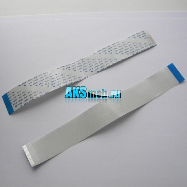 Шлейф для автомагнитолы - 50 контактов - шаг 0,5 мм - длина 20 см - обратное направление контактов
