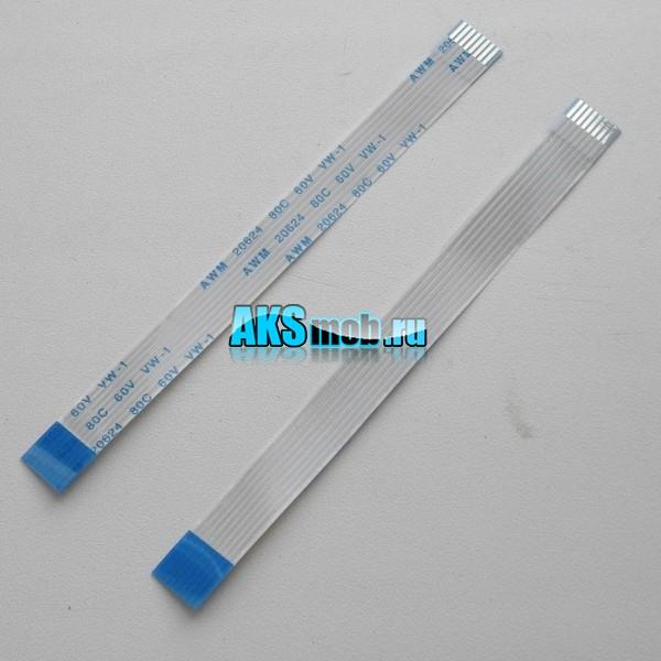 Шлейф для автомагнитолы - 8 контактов - шаг 1 мм - длина 10 см - обратное направление контактов