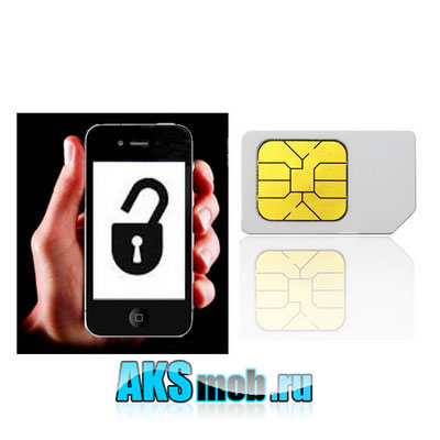 Универсальная SIM-карта активации для Apple iPhone 4G