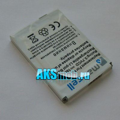 Аккумулятор (акб) для RoverPC G5 тип2 (1530ma)
