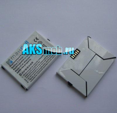 Аккумулятор (акб) для ORSiO g735 (2550ma)