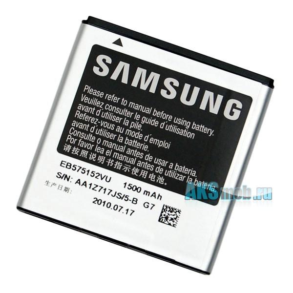 Оригинальная аккумуляторная батарея Samsung GT-i9000 Galaxy S (EB575152VUC, 1500 mAh)