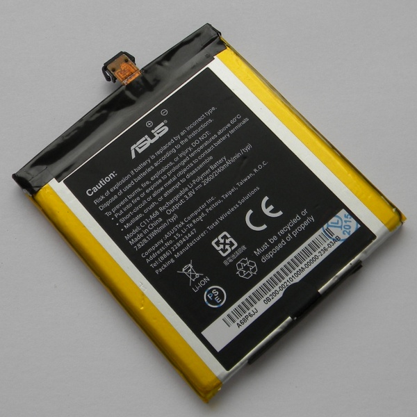 Оригинальная аккумуляторная батарея (акб) для Asus PadFone 2 (C11-A68) - battery