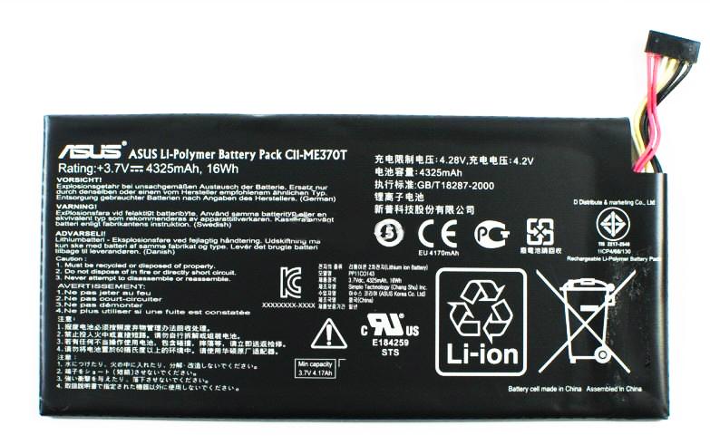 Аккумулятор (АКБ) для Asus Google Nexus 7 (ME370T) 2012г / MeMO Pad Smart 10