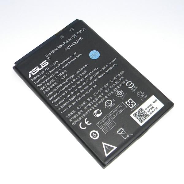 Оригинальная аккумуляторная батарея (акб) для Asus ZenFone 2 (ZE500CL) - battery C11P1501