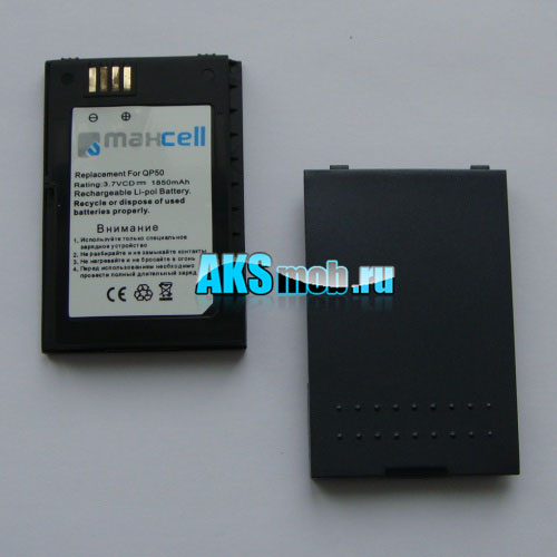Аккумуляторная батарея (акб) для Benq-Siemens P50 (1850ma)