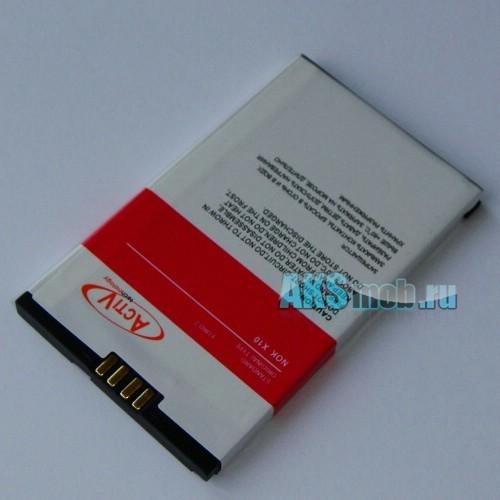Аккумуляторная батарейка для китайского телефона X10