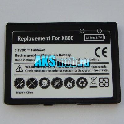 Аккумулятор (акб) для Eten Glofiish X800 (1500ma)