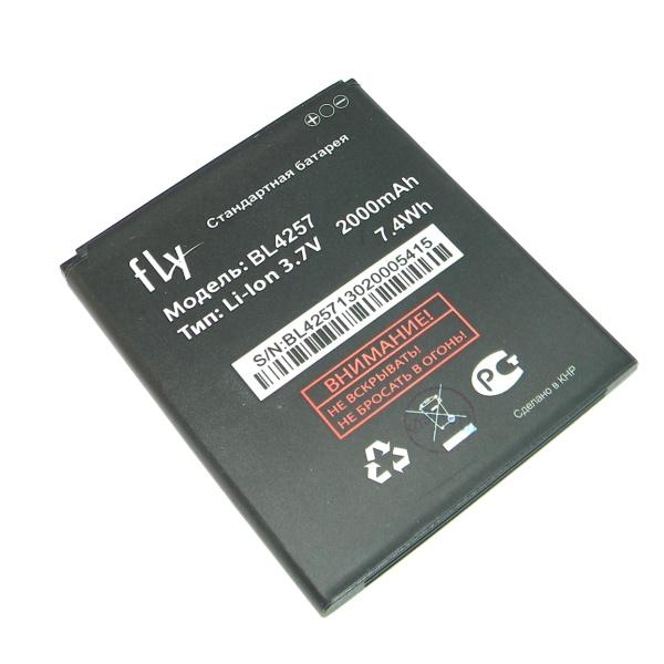 Аккумуляторная батарея (АКБ) для Micromax A116 Canvas HD - Battery BL4257 - Original