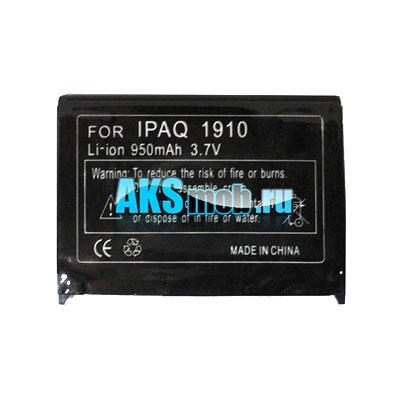 Аккумулятор (акб) для HP Ipaq 1915 (950ma)