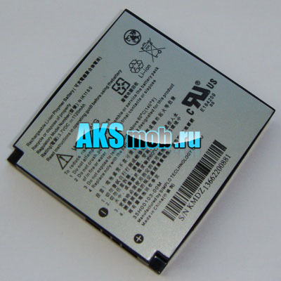 Аккумулятор (акб) для HTC P5500 Touch Dual