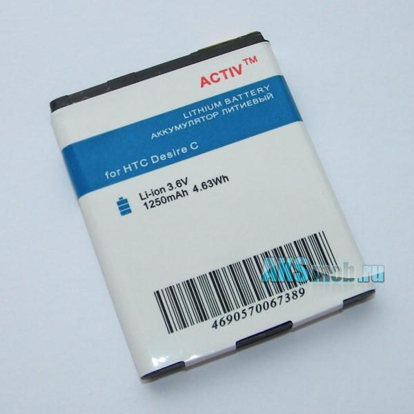 Аккумуляторная батарея (акб) для HTC A320e Desire C