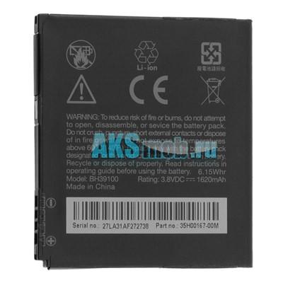 Аккумуляторная батарея (акб) для HTC X715e Amaze 4G - Original