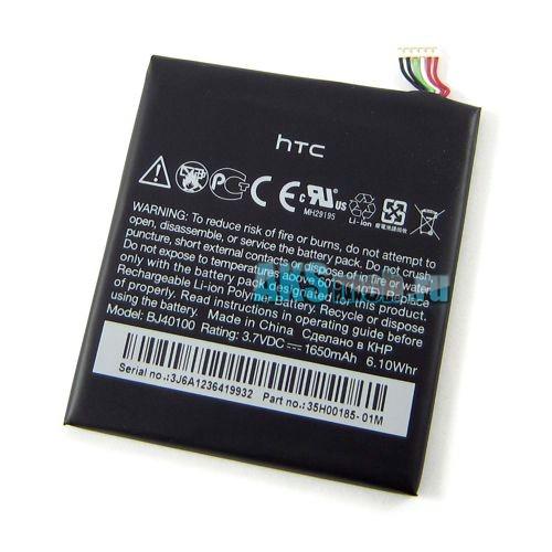 Аккумуляторная батарея (акб) для HTC One S - Z320e / Z520e / Z560e