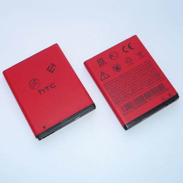 Аккумуляторная батарея (акб) для HTC Desire 200 (102e) - Battery BL01100