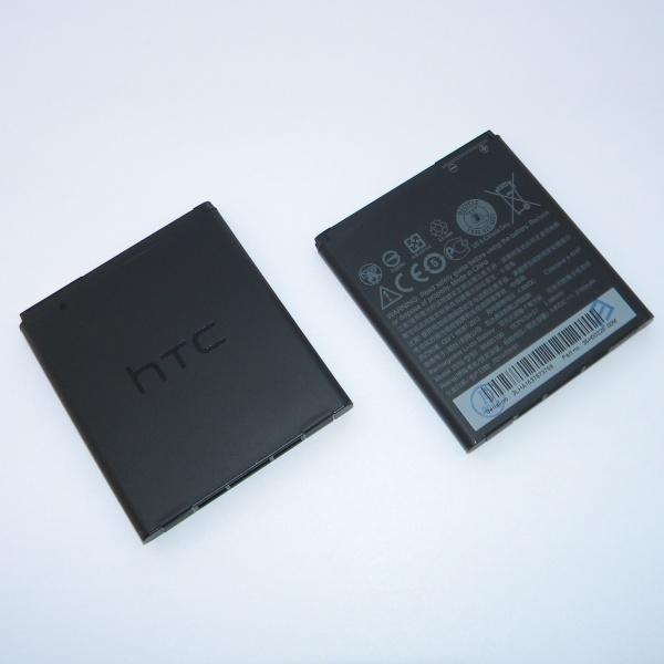 Аккумуляторная батарея (акб) для HTC Desire 709d - Battery BM65100