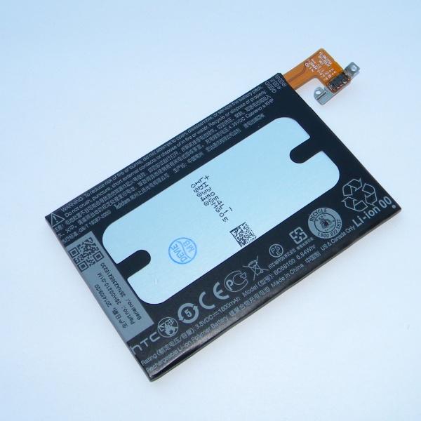 Аккумуляторная батарея (акб) для HTC One mini M4 (601e, 601n, 601s) - Battery BO58100
