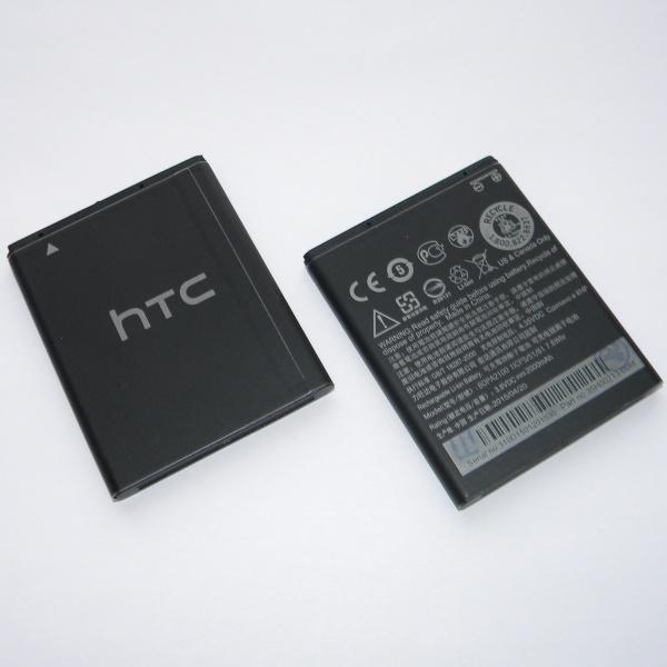 Аккумуляторная батарея (акб) для HTC Desire 310, Dual Sim - Battery B0PA2100