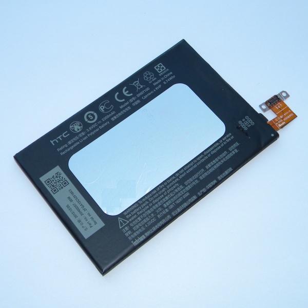 Аккумуляторная батарея (акб) для HTC One Dual Sim - Original
