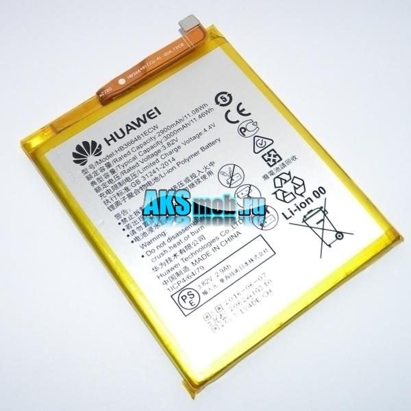 Оригинальная аккумуляторная батарея для Huawei P9 / P9 Dual sim / Honor 8 / 5c - HB366481ECW