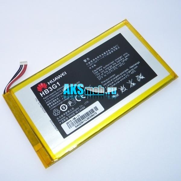 Аккумулятор (батарея) HB3G1 для Huawei MediaPad 7 Lite / S7-301u / S7-303u / MediaPad 7 Classic