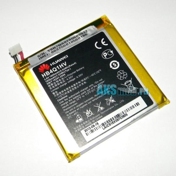Оригинальная аккумуляторная батарея для Huawei U9200 Ascend P1 - HB4Q1HV - Original Battery