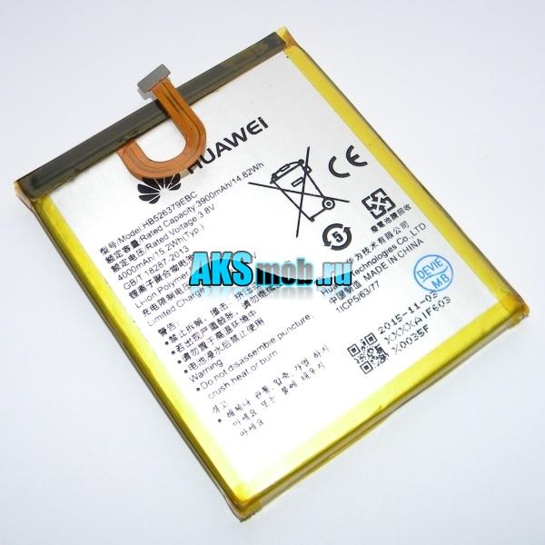 Оригинальная аккумуляторная батарея для Huawei Enjoy 5 / Honor 4c Pro / Y6 Pro - HB526379EBC