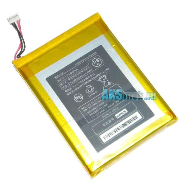 Оригинальная аккумуляторная батарея для мобильного роутера Huawei E589 LTE - HB5P1H - Original Battery