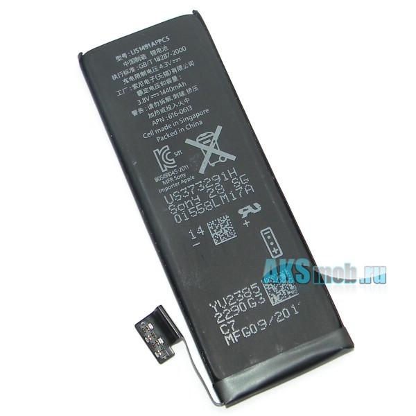 Аккумуляторная батарея (акб) для Apple iPhone 5 (A1428, A1429, A1442)  - Battery - Оригинал