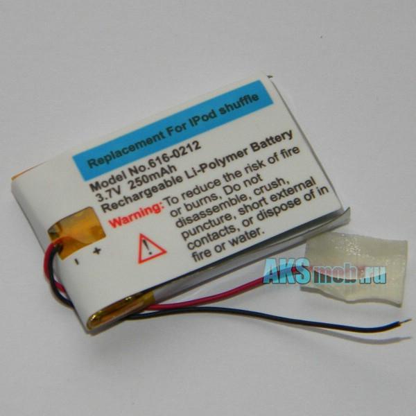 Аккумуляторная батарея (АКБ) для Apple iPod Shuffle 1Gen (A1112)