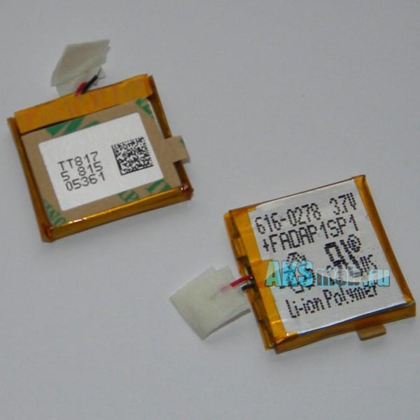 Аккумуляторная батарея (АКБ) для Apple iPod Shuffle 2Gen (A1204)