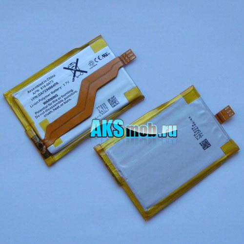 Аккумуляторная батарея (АКБ) для Apple iPod Touch 3g - model A1318
