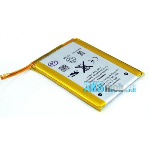 Аккумуляторная батарея (АКБ) для Apple iPod Touch 4g модель A1367 - Оригинал