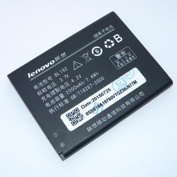 Аккумуляторная батарея (АКБ) для Lenovo A300, A526, A590, A750 - Battery BL192 - Original