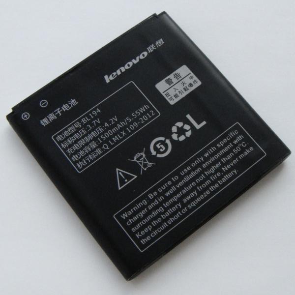 Аккумуляторная батарея (АКБ) для Lenovo - BL194 / BL179 / BL180 / BL186 / BL200 - Original