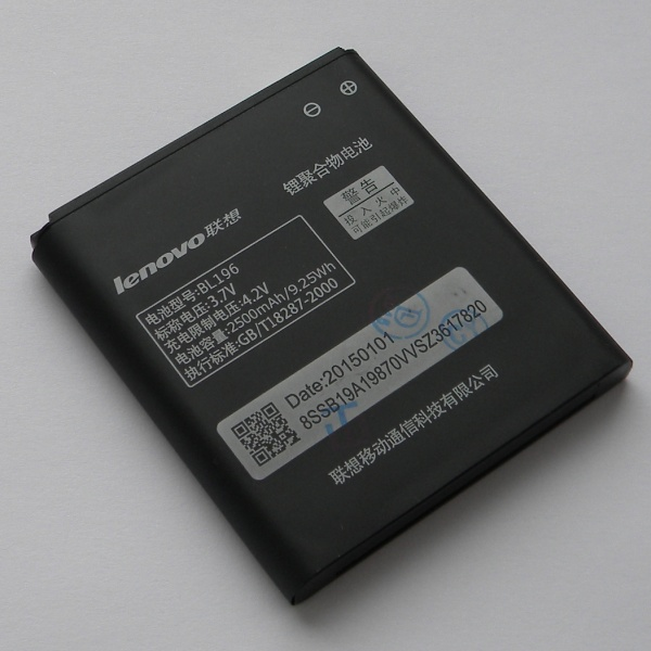 Аккумуляторная батарея (АКБ) для Lenovo IdeaPhone P700 / P700i - Battery BL196 - Original