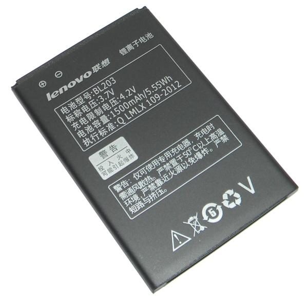 Аккумуляторная батарея (АКБ) для Lenovo A369i - Battery BL203 - Original
