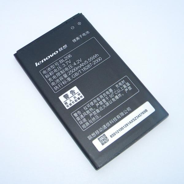 Аккумуляторная батарея (АКБ) для Lenovo A600 / A630 - Battery BL206 - Original