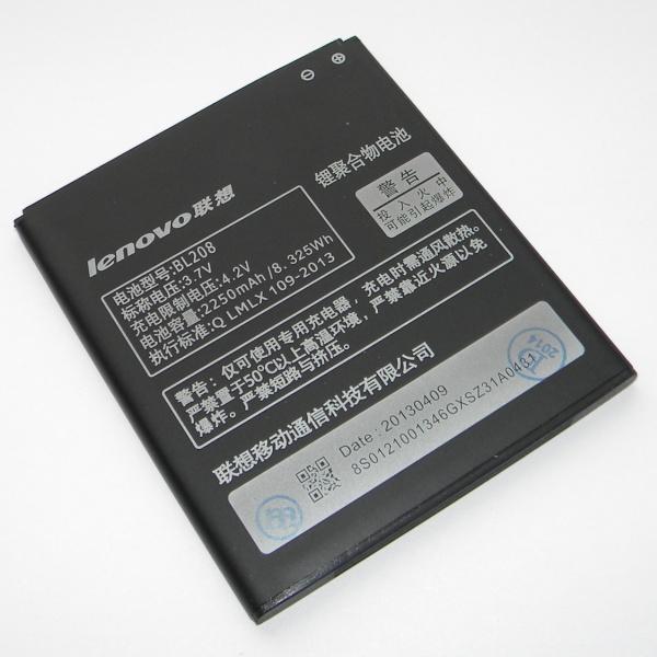 Аккумуляторная батарея (АКБ) для Lenovo IdeaPhone S920 - Battery BL208 - Original