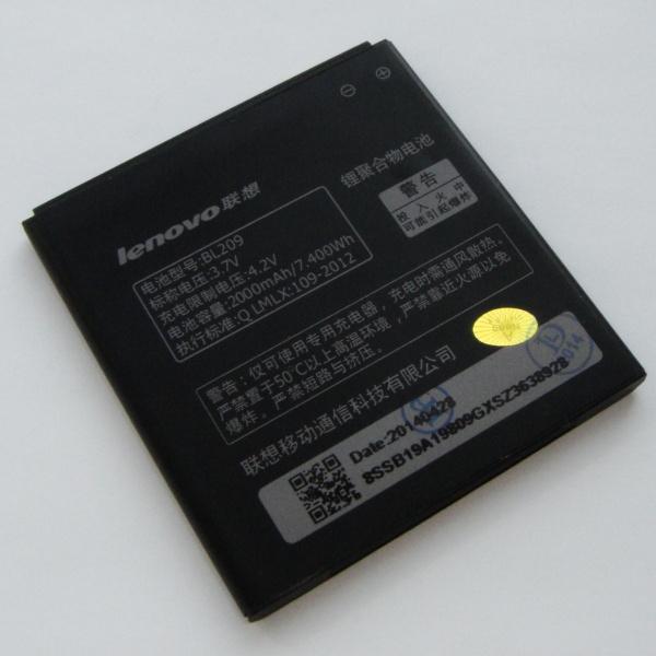 Аккумуляторная батарея (АКБ) для Lenovo A516, A706, A760, A820 - Battery BL209 - Original