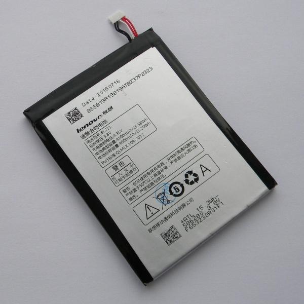 Аккумуляторная батарея (АКБ) для Lenovo P780 - Battery BL211 - Original
