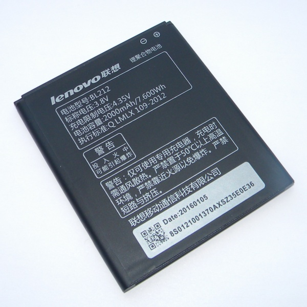 Аккумуляторная батарея (АКБ) для Lenovo A620, A628t, A708t, A780t, S898t - Battery BL212 - Original