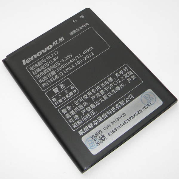 Аккумуляторная батарея (АКБ) для Lenovo S930 - Battery BL217 - Original